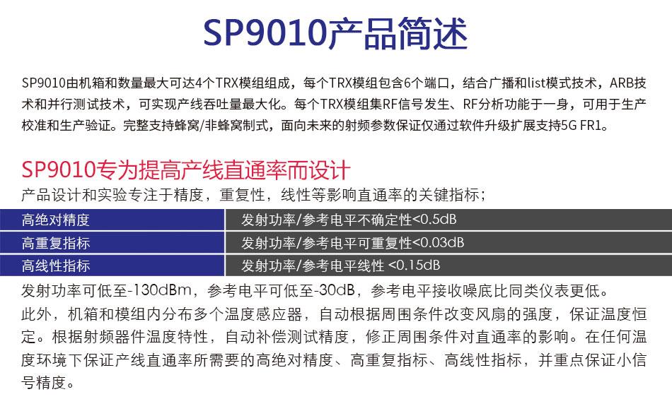 sp9010_04.jpg
