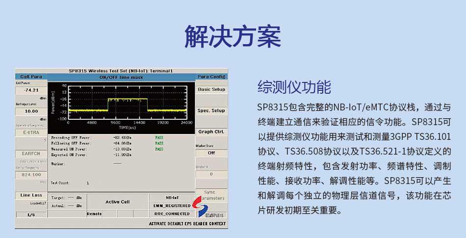sp8315_05.jpg