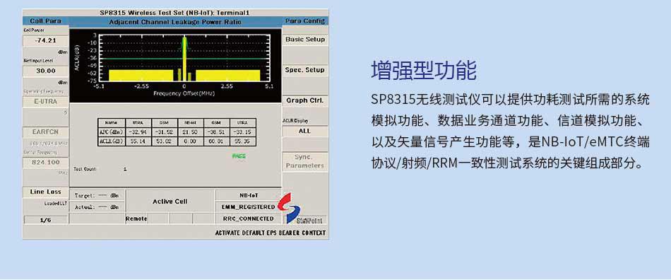 sp8315_06.jpg