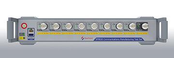【新品发布】星河亮点发布面向终端生产领域的新一代综测仪SP9020